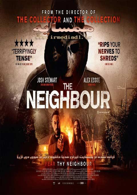 فیلم همسایه