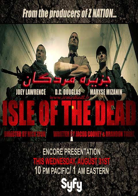 فیلم جزیره مردگان