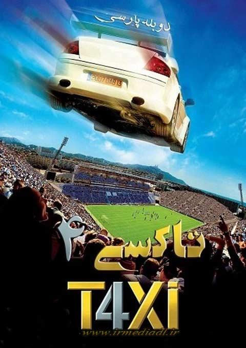 فیلم تاکسی 4