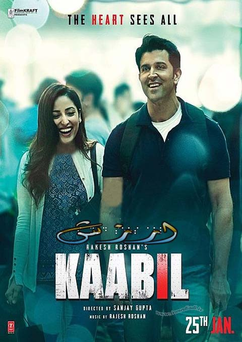 دانلود فیلم هندی ارزش Kaabi 2017