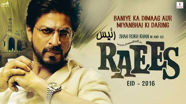 فیلم رئیس Raees 2017