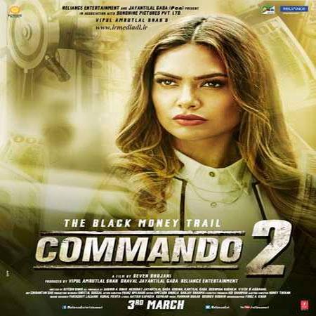 دانلود فیلم هندی کاماندو 2 Commando 2 2017