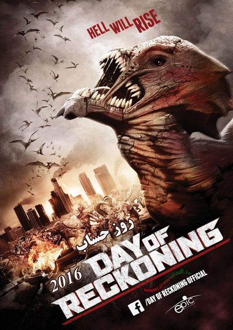 دانلود فیلم روز حساب  Day of Reckoning 2016