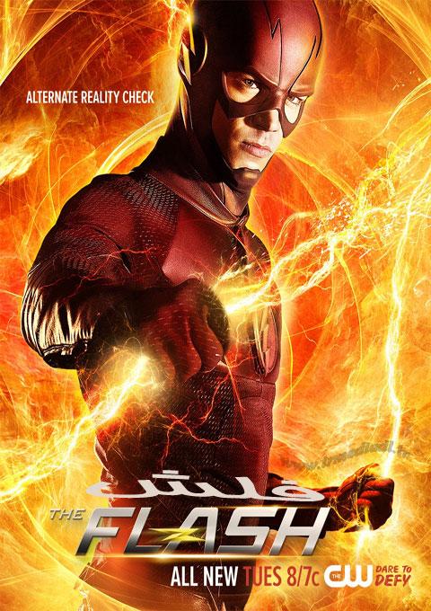 دانلود کل فصل سوم سریال The Flash