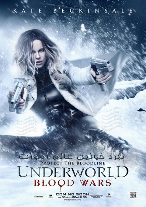 دانلود فیلم نبرد خونین عالم اموات  Underworld Blood Wars 2016