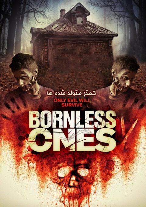 دانلود فیلم کمتر متولد شده ها  Bornless Ones 2016