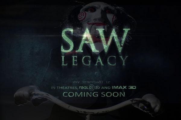 دانلود فیلم اره 8  Saw: Legacy 2017