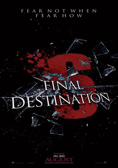 دانلود فیلم مقصد نهایی 6  The Final Destination 6 2017