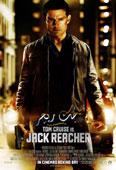 دانلود فیلم جک ریچر