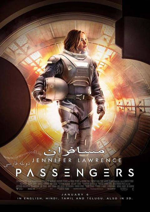 دانلود فیلم مسافران  Passengers 2016