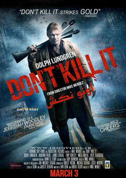 دانلود فیلم اونو نکش  The Dont Kill It 2016