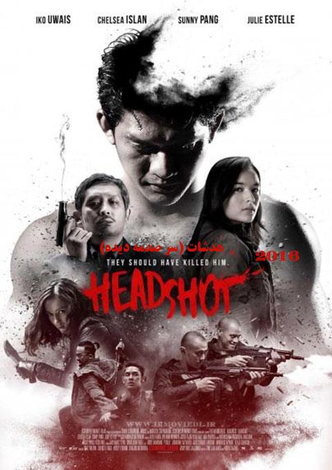 دانلود فیلم هدشات (سر صدمه دیده)  Headshot 2016