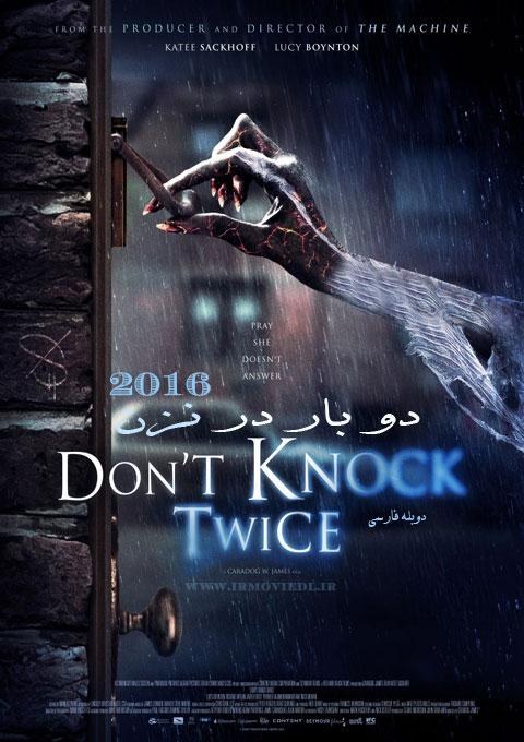 دانلود فیلم دو بار در نزن  Dont Knock Twice 2016