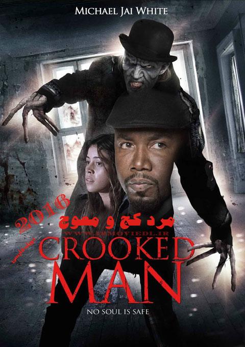 دانلود فیلم مرد کج و معوج  The Crooked Man 2016
