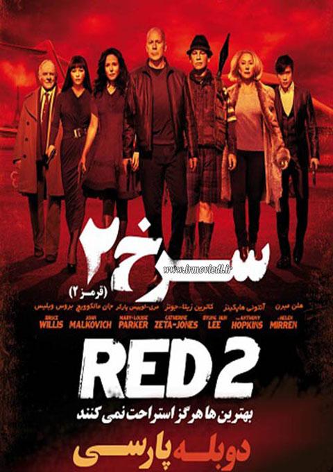 دانلود فیلم قرمز 2 ReD