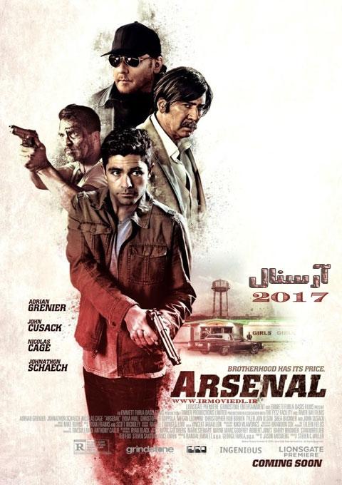 دانلود فیلم آرسنال  Arsenal 2017