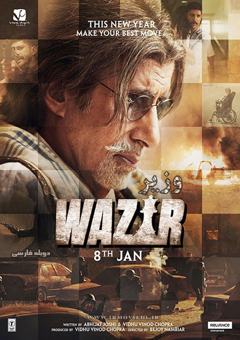 فیلم وزیر Wazir 2016
