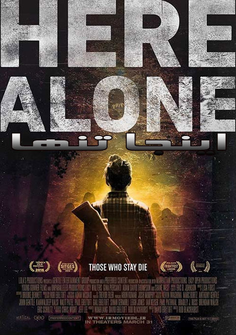 دانلود فیلم اینجا تنها  Here Alone 2016