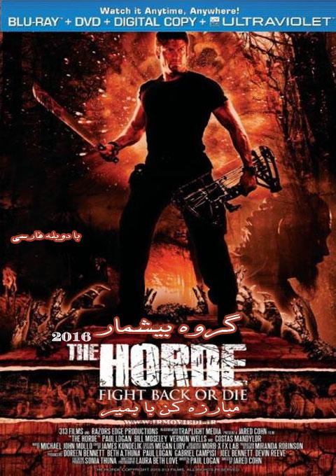 دانلود فیلم گروه بیشمار  The Horde 2016