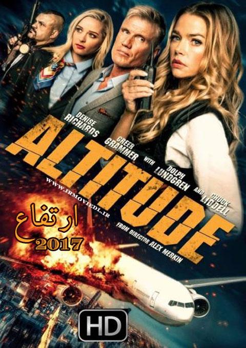 دانلود فیلم ارتفاع  Altitude 2017