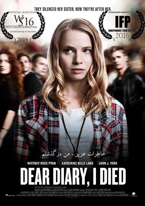 دانلود فیلم خاطرات عزیز ، من درگذشتم  Dear Diary I Died 2017