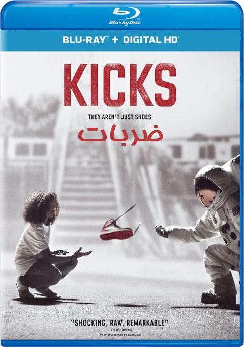 دانلود فیلم ضربات  Kicks 2016
