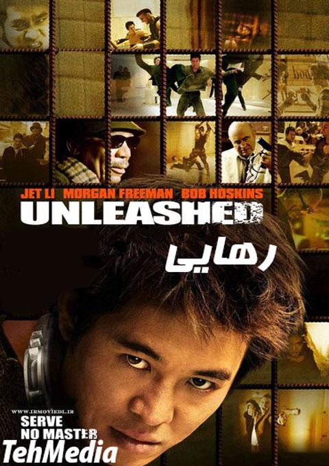 دانلود فیلم فیلم رهایی Unleashed 2005