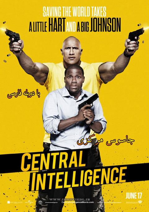 دانلود فیلم فیلم جاسوس مرکزی Central Intelligence 2016