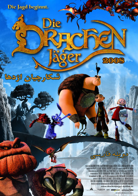 کارتون Dragon Hunters 2008