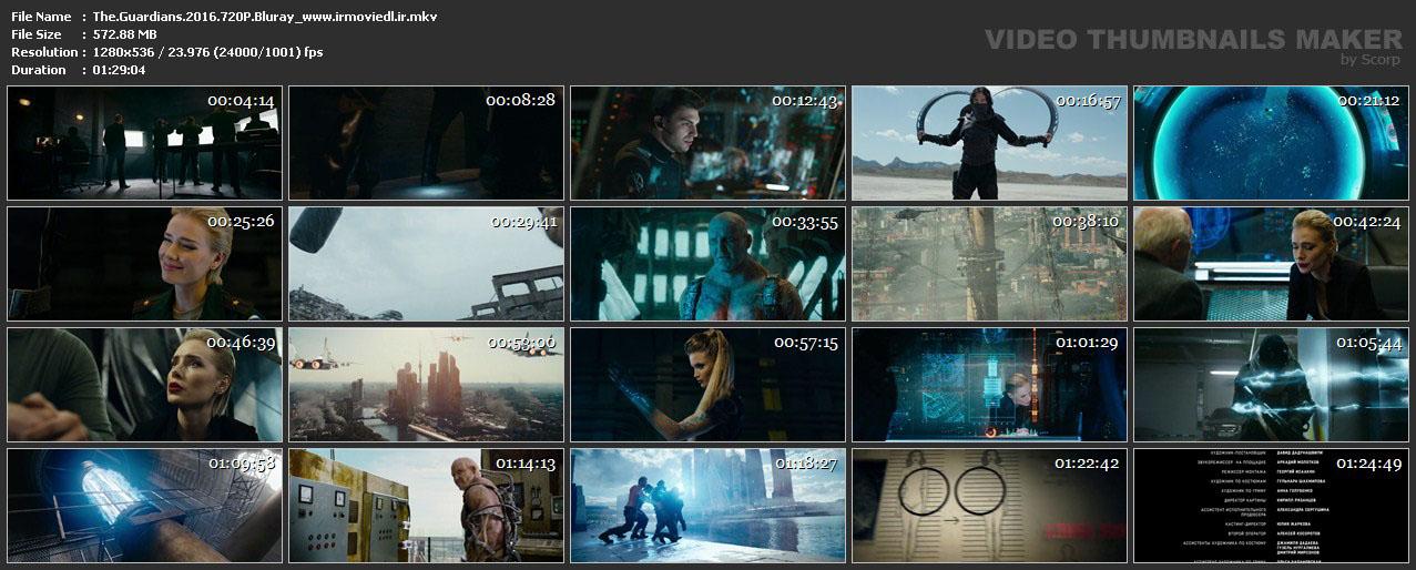 اسکرین شات نگهبان The Guardians