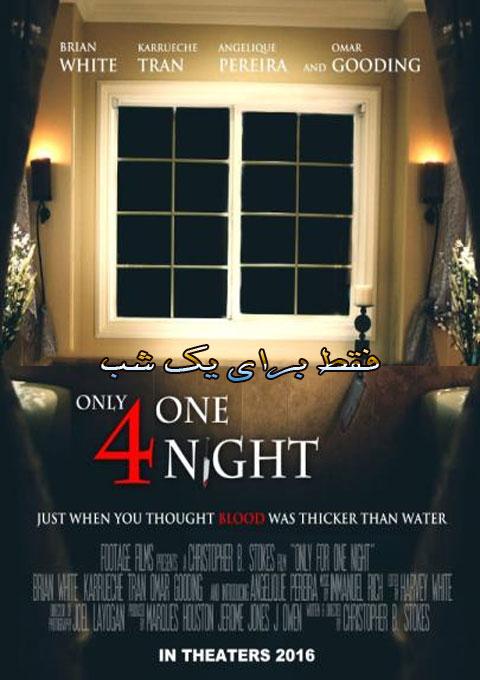 دانلود فیلم فقط برای یک شب  Only for One Night 2016
