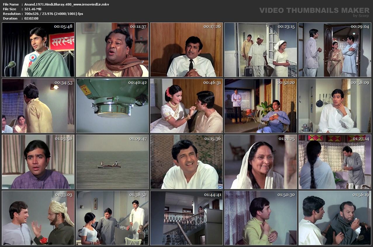 دانلود فیلم آناند Anand 1971