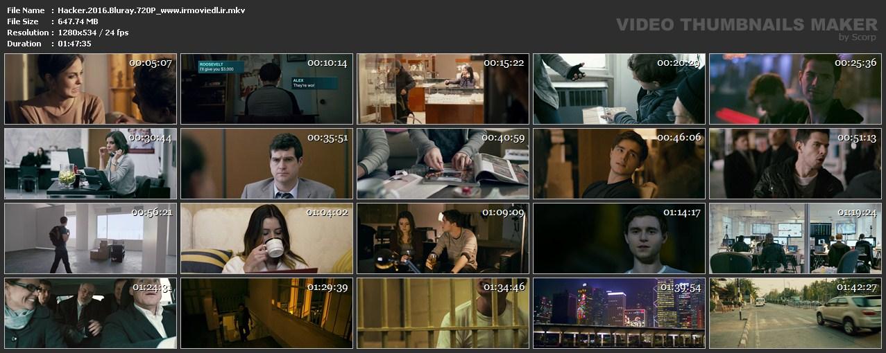 اسکرین شات هکر Hacker