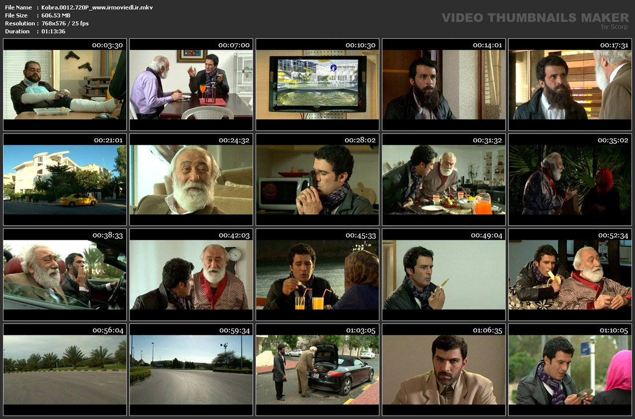 اسکرین شات و دانلود فیلم کبری 0012