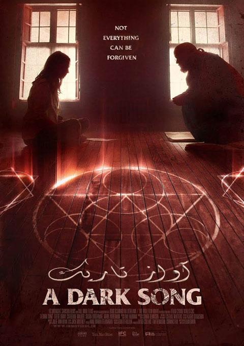 دانلود فیلم آواز تاریک  A Dark Song 2016