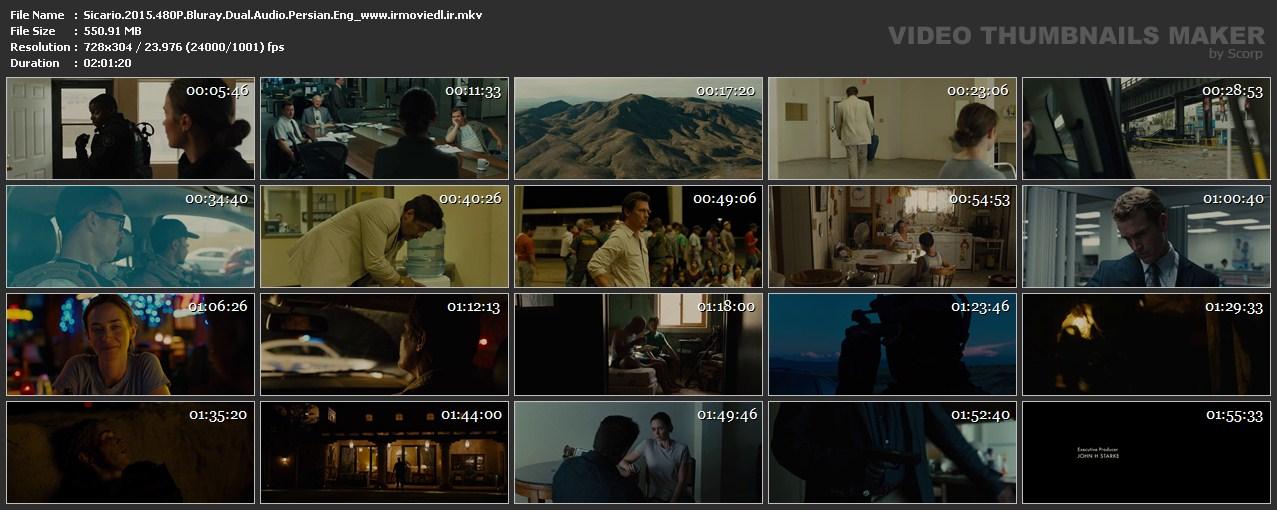 اسکرین شات سیکاریو Sicario