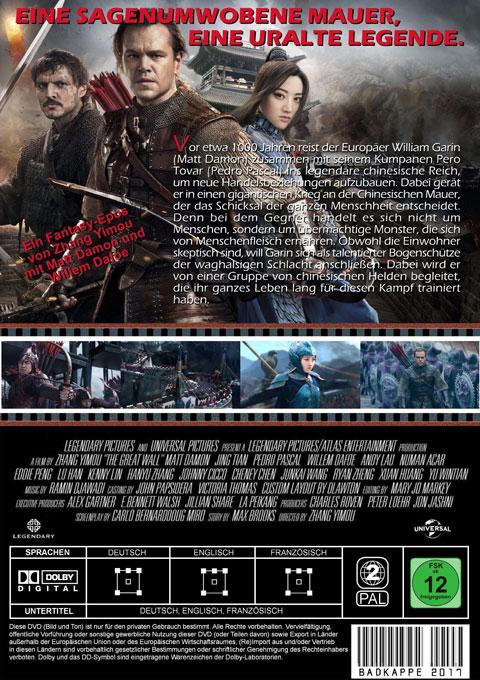 دانلود فیلم The Great Wall 2016