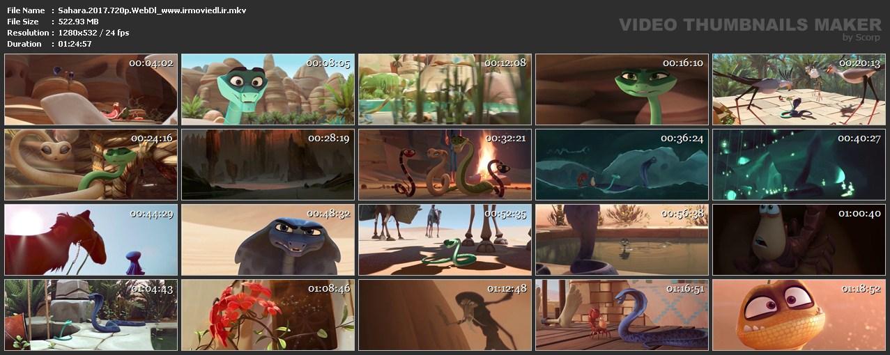 اسکرین شات صحرا Sahara