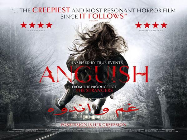 دانلود فیلم غم و اندوه  Anguish 2015