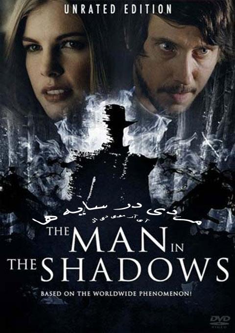 دانلود فیلم مردی در سایه ها  The Man in the Shadows 2016