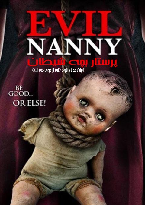 دانلود فیلم پرستار بچه شیطان  Evil Nanny 2016