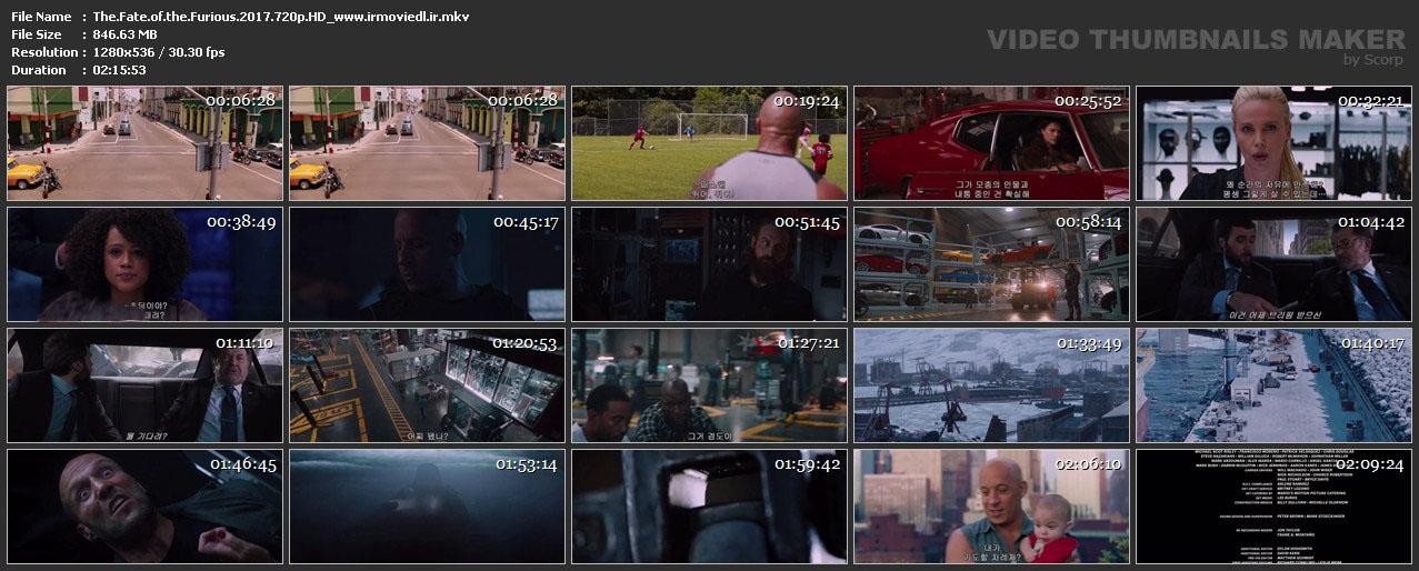 اسکرین شات سریع و خشن 8 The Fate of the Furious
