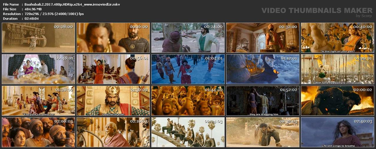اسکرین شات Baahubali 2