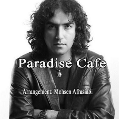 دانلود ریمیکس آهنگ رضا یزدانی کافه بهشت