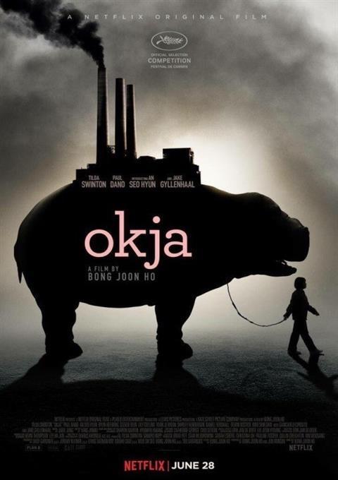 دانلود فیلم اوکجا  Okja 2017