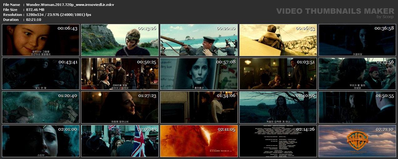 اسکرین شات  زن شگفت انگیز Wonder Woman