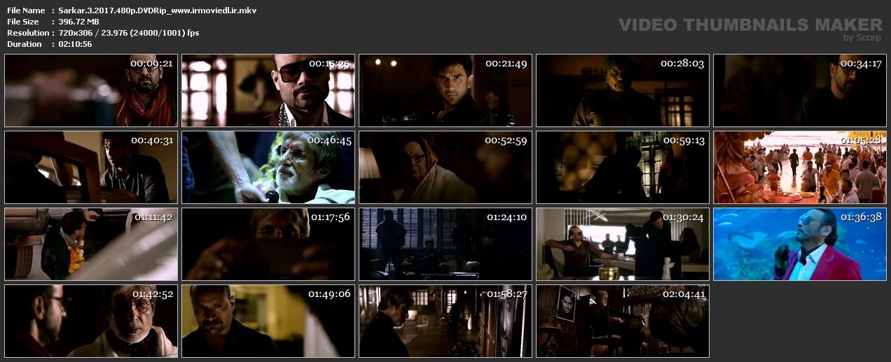 اسکرین شات سرکار 3 Sarkar 3