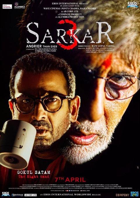 دانلود فیلم هندی سرکار 3 Sarkar 3 2017