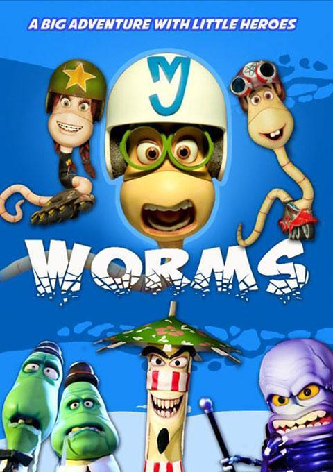 کارتون Worms 2017
