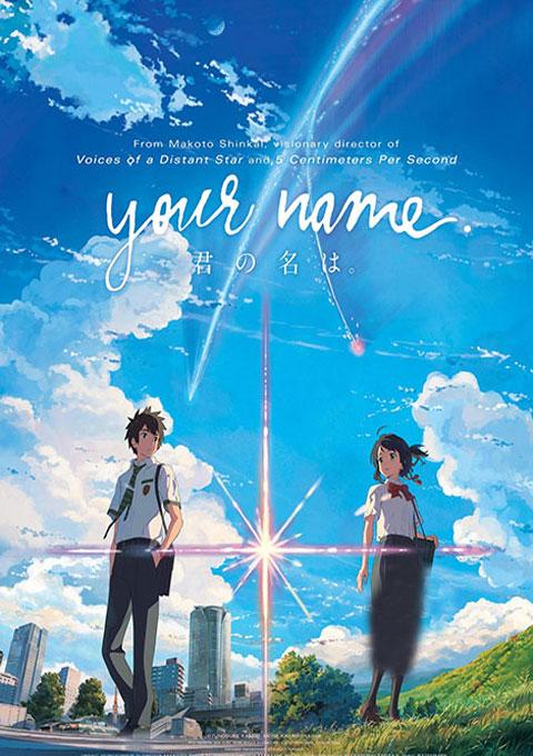 کارتون Your Name 2016